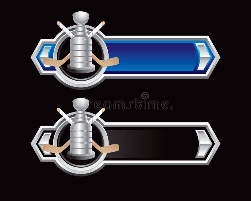 Hockeytrophäe und -steuerknüppel auf den blauen und schwarzen Pfeilen stock abbildung