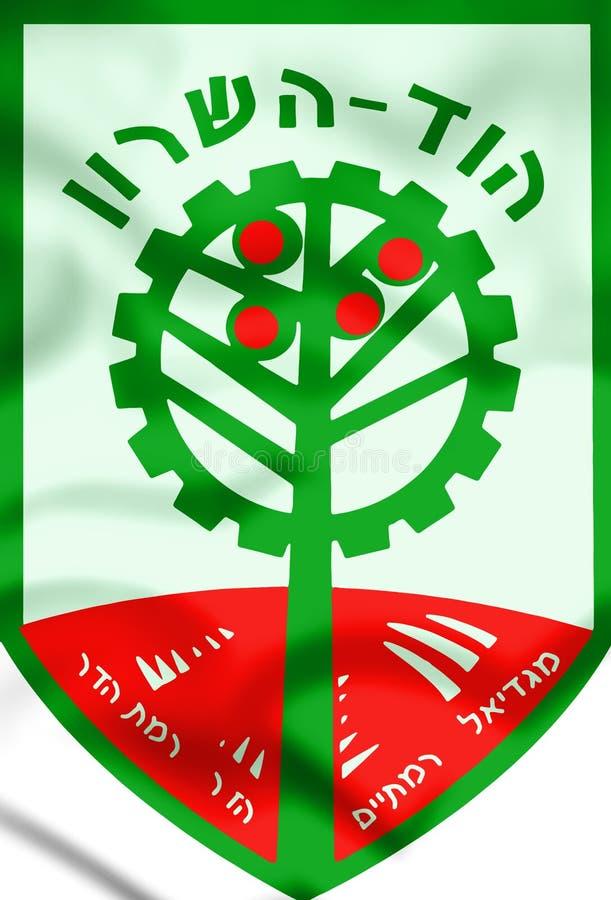 Hod 3D HaSharon-Wappen, Israel stock abbildung