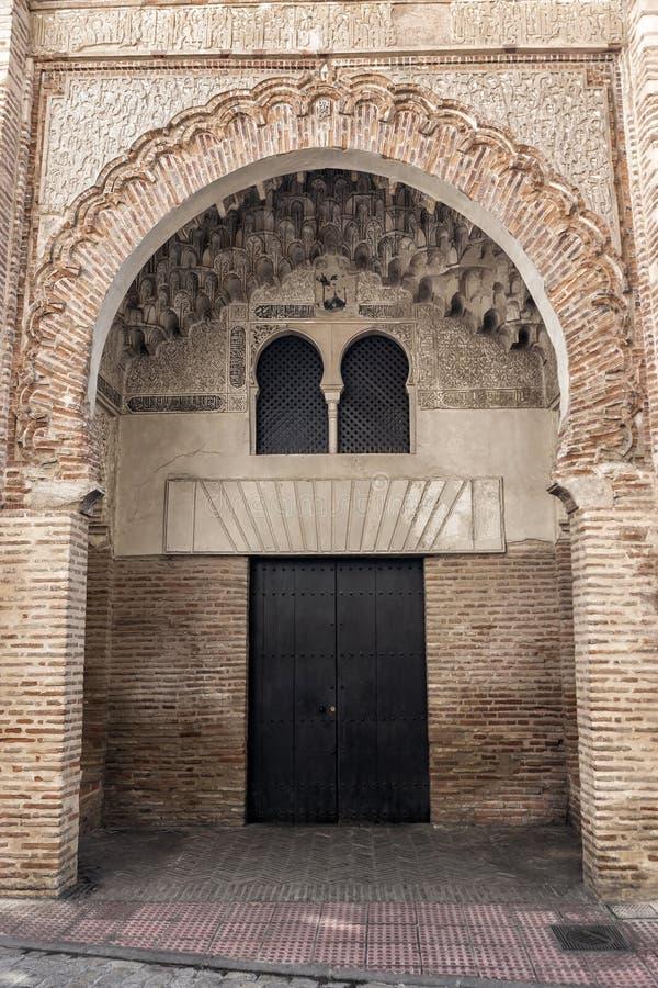 Hoefijzerboog van Corral del Carbon, Granada, Andalusia, Spanje royalty-vrije stock afbeeldingen