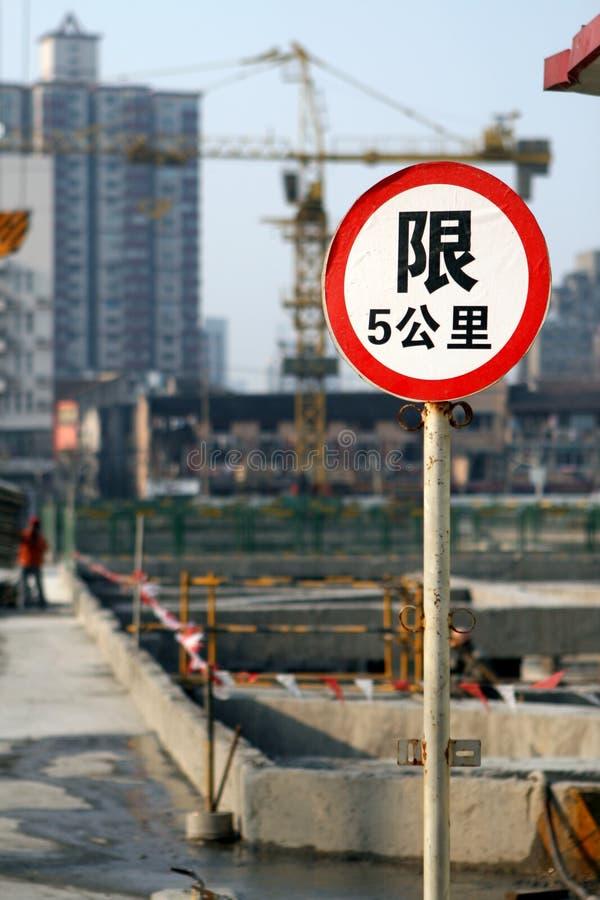 Hoek van een bouwwerf in Shanghai stock foto's