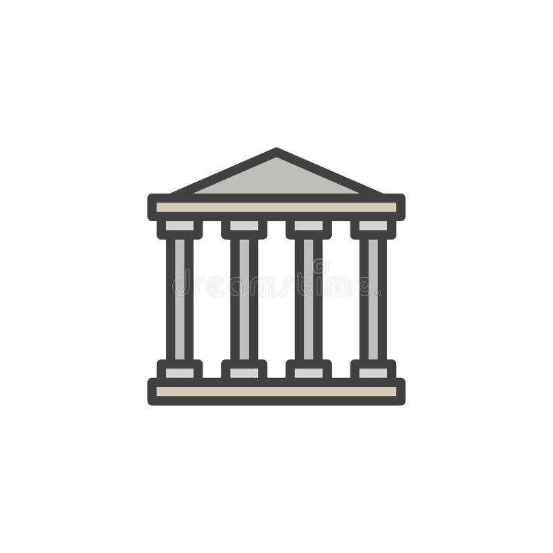 Hof huis vulde overzichtspictogram royalty-vrije illustratie
