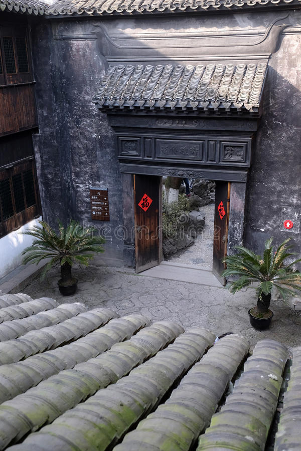 Hof von Xitang Ming und von Qing Dynasty Residence, Xitang-Stadt, China stockbilder