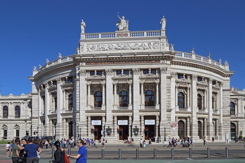 Hofburg剧院-维也纳主要剧院  免版税图库摄影