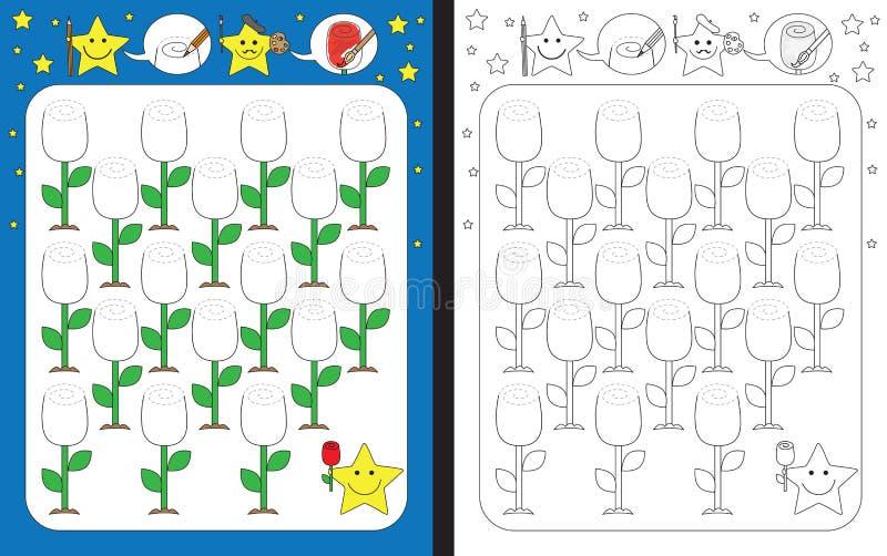 Hoja de trabajo preescolar ilustración del vector. Ilustración de ...