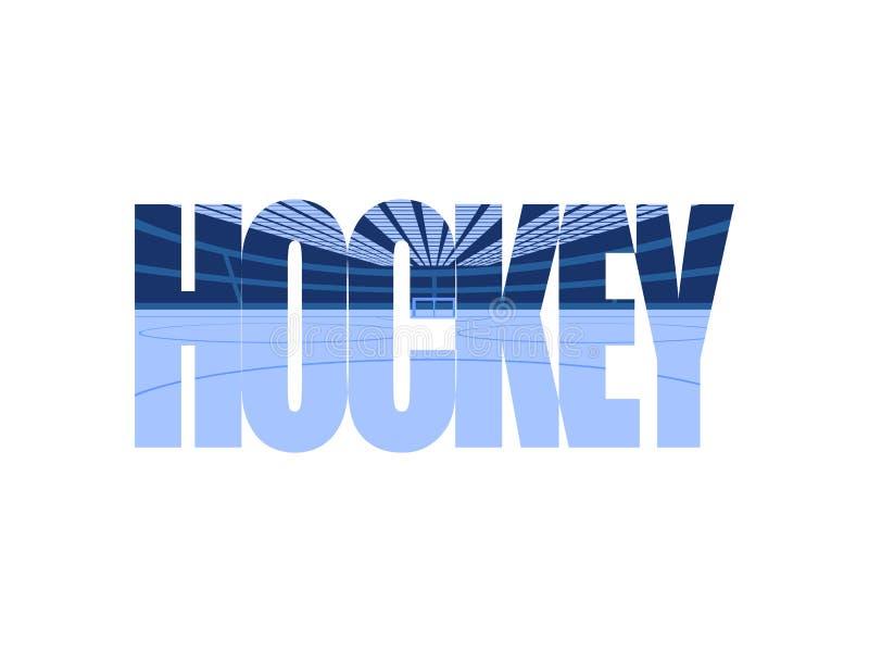 Hokej słowo z wizerunkiem lodowa arena wśrodku royalty ilustracja