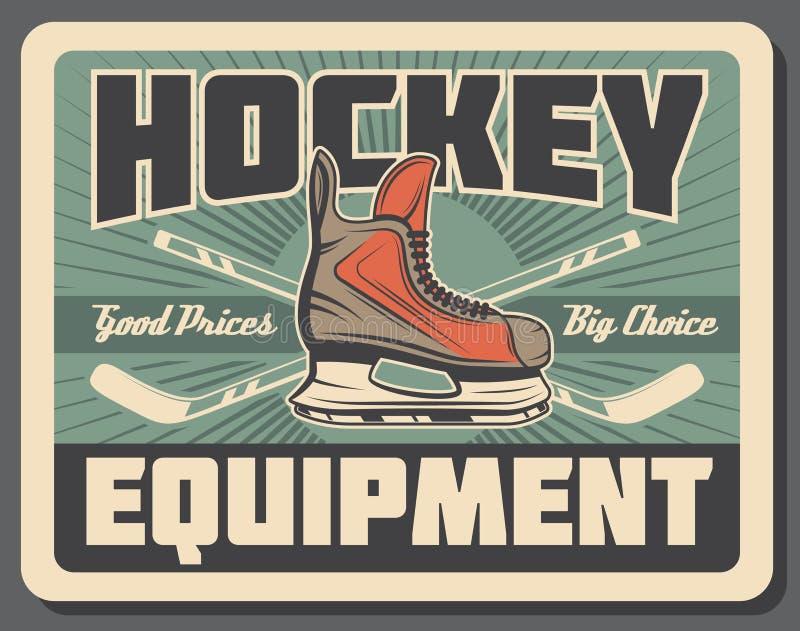 Hokeja na lodzie kij, krążek hokojowy i łyżwa, Sportów equipments ilustracji