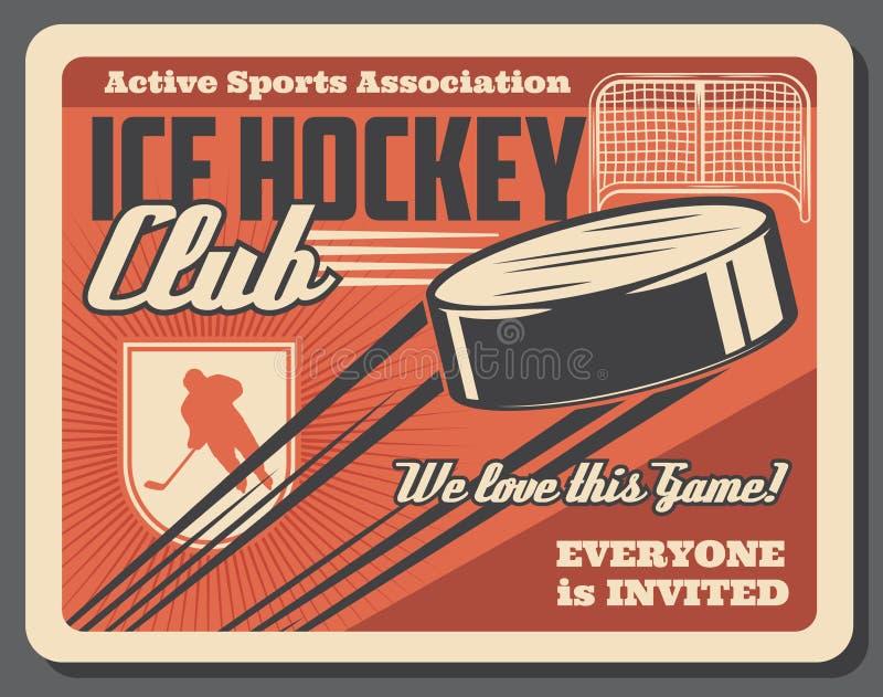 Hokeja na lodzie sporta klub, gracz i krążek hokojowy, ilustracja wektor