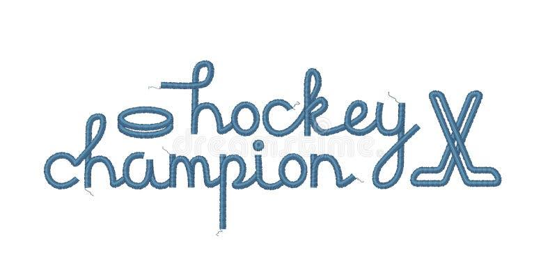 Hokejowa mistrz dekoracja ilustracja wektor