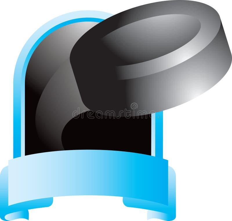 hokejowego krążek hokojowy trofeum ilustracji
