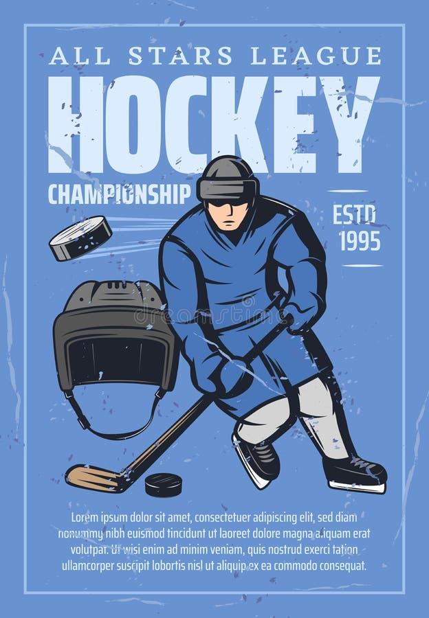 Hokejowego sporta ligowego mistrzostwa retro plakat royalty ilustracja