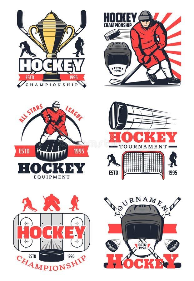 Hokejowego sporta turnieju graczów ikon gemowi znaki ilustracja wektor