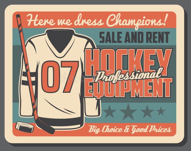 Hokejowy szkolenie mundur i wyposażenie czynszowy plakat royalty ilustracja
