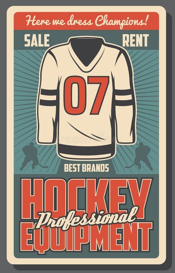 Hokey di ghiaccio Jersey Attrezzature del gioco degli sport invernali royalty illustrazione gratis