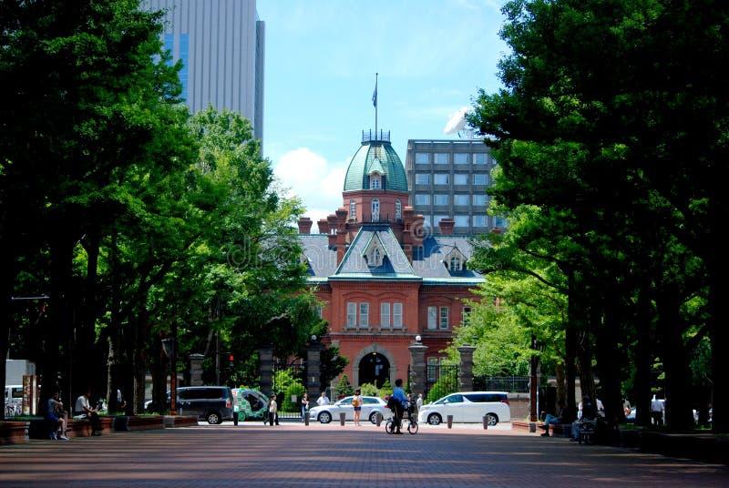 Hokkaido de Sapporo da câmara municipal imagens de stock royalty free