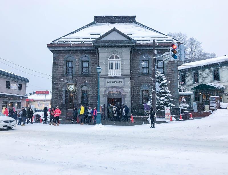 Hokkaido, Japan - 15 Dec, 2016: De toeristen lopen langs Sakai royalty-vrije stock foto