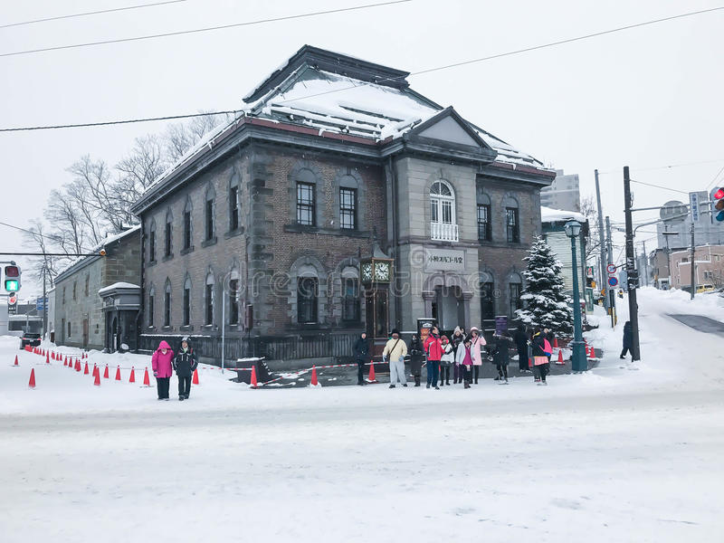 Hokkaido, Japan - 15 Dec, 2016: De toeristen lopen langs Sakai stock foto's