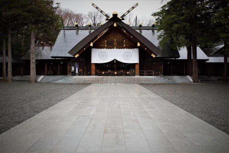 Hokkaido Shrine in Sapporo, Hokkaido, Japan. Hokkaido Shinto Shrine, Hokkaido Jingu in the city of Sapporo, Hokkaido, Japan stock image