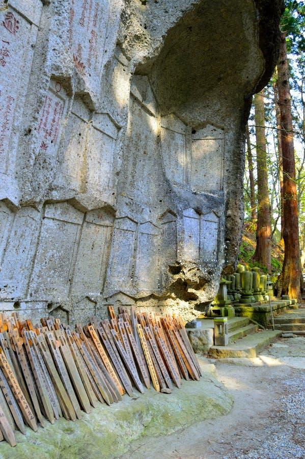 Hol van Amitabha van Risshaku -risshaku-ji - Yamadera stock foto