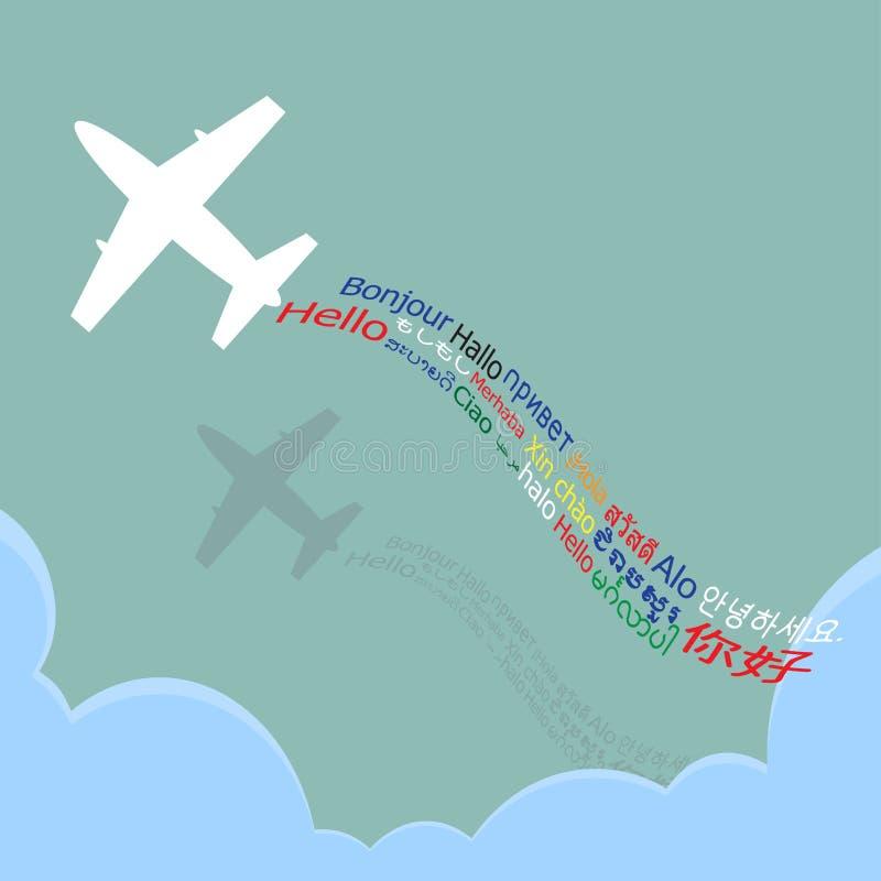 Hola el mundo, acoge con satisfacción toda la lengua en avión sobre la nube, vector del ejemplo en diseño plano ilustración del vector