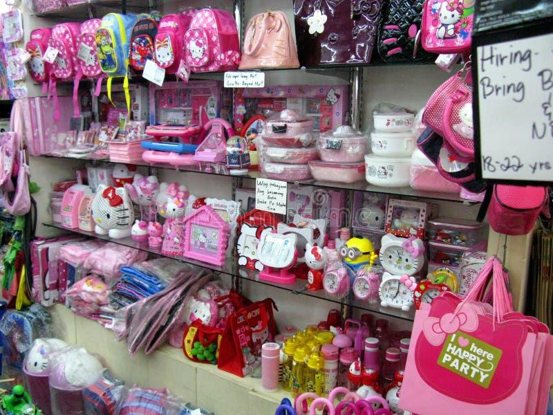 Hola Kitty Store imagen de archivo libre de regalías