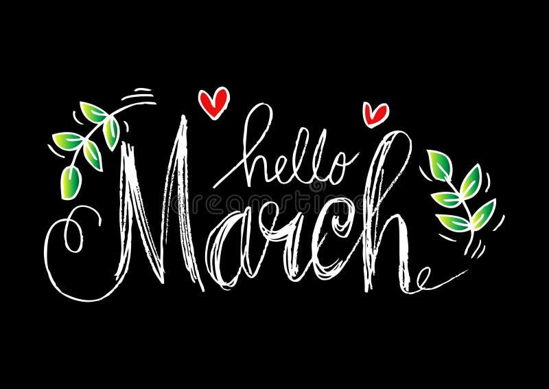 Hola letras de marzo ilustración del vector