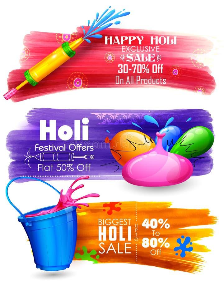 Holi横幅待售和促进 向量例证
