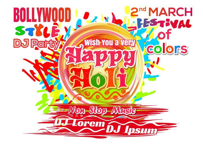 Holi -颜色印地安节日和春天2018年 向量例证