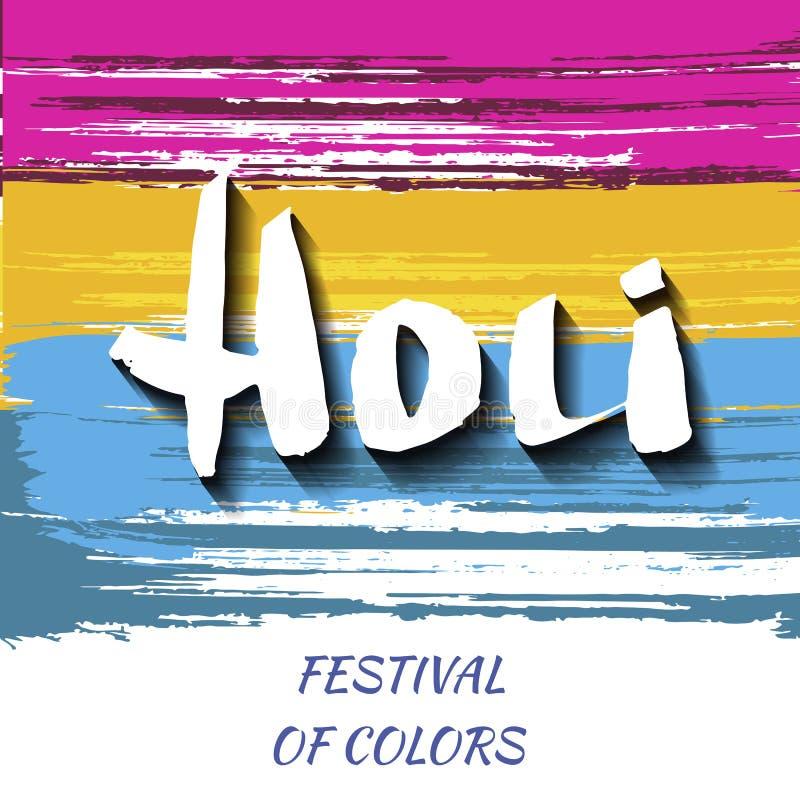 Holi15 illustration de vecteur