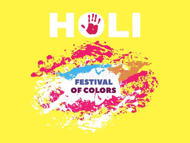 Holi25 illustration de vecteur