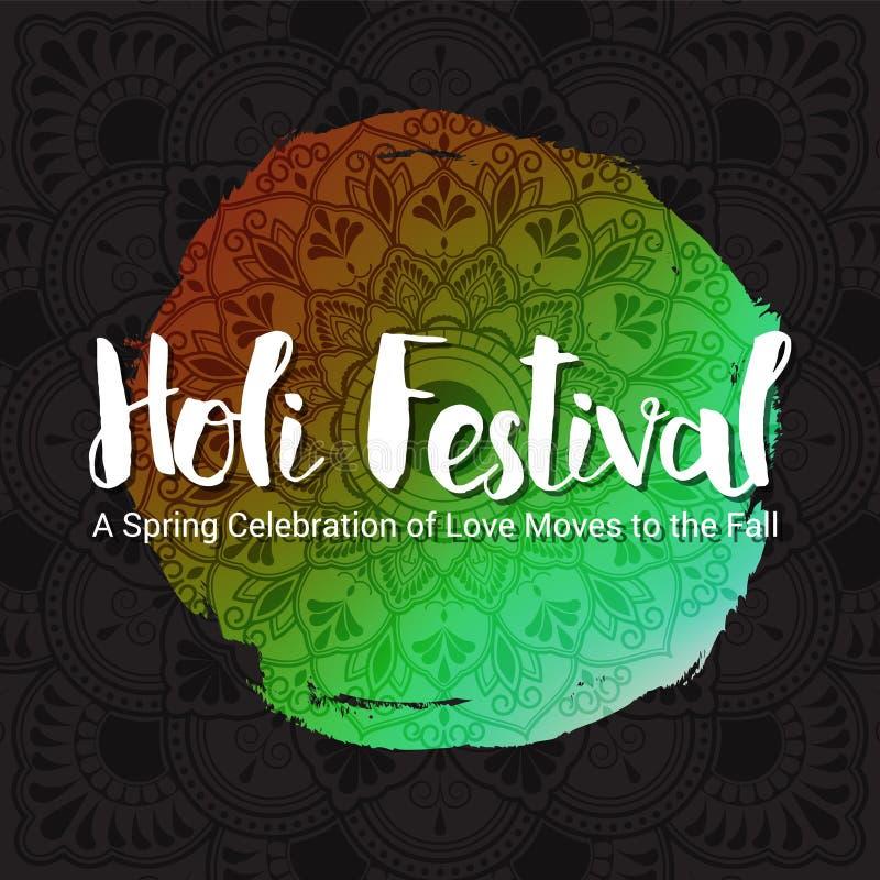 Holi-Festival des Farbhintergrundes stock abbildung