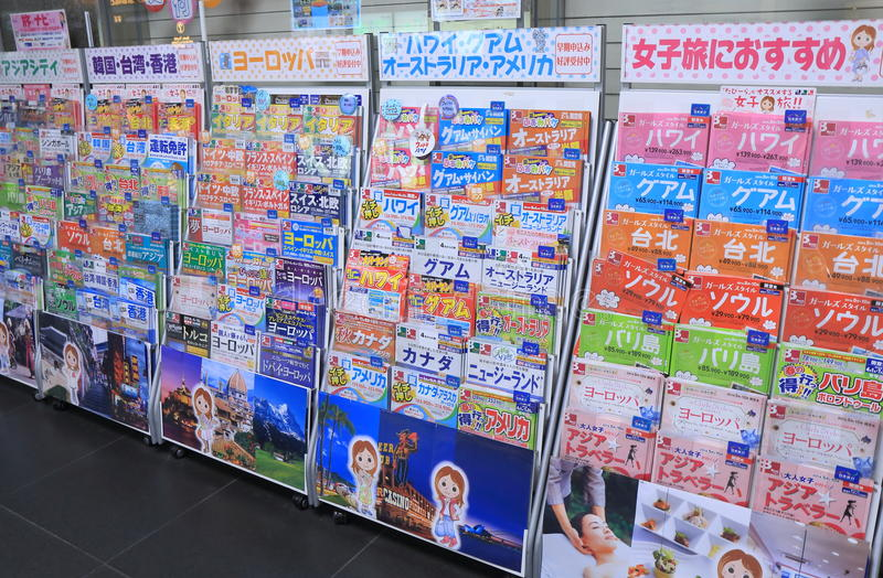Holiday Brochures In Japan Editorial Stock Image - Image: 43126649