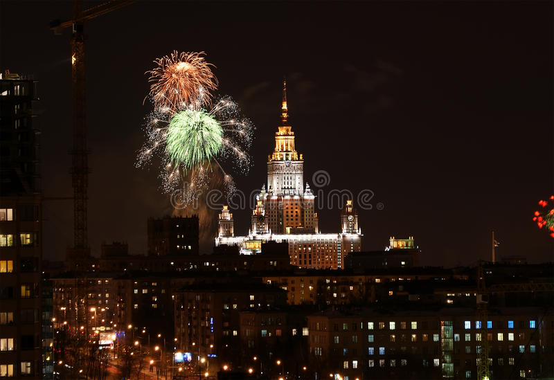 Download Holiday Fireworks. Moscow, Russia Editorial Photography - Image: 18484007