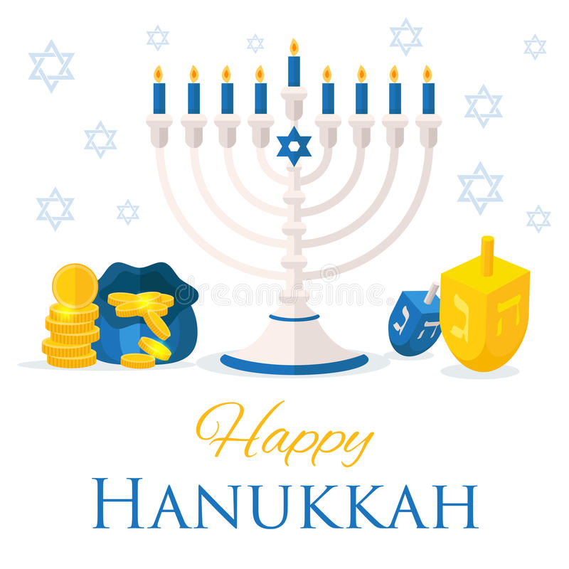 Holiday Of Hanukkah Web Banner Jewish Symbols For Celebration O