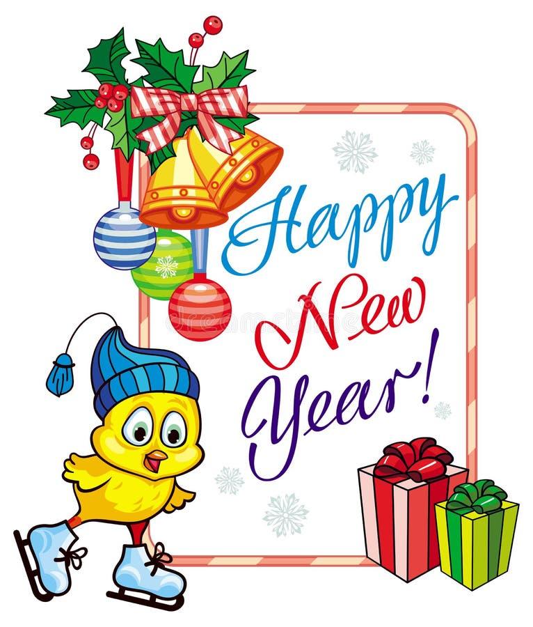 Happy New Year Clip Art Stock Illustrations – 7,719 Happy ...