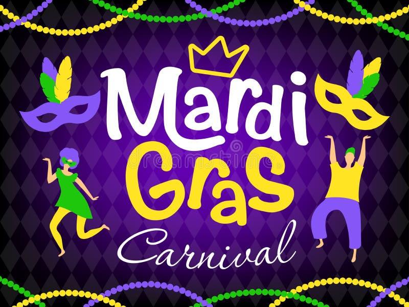 Vector mardi gras carnival greeting card vector illustration