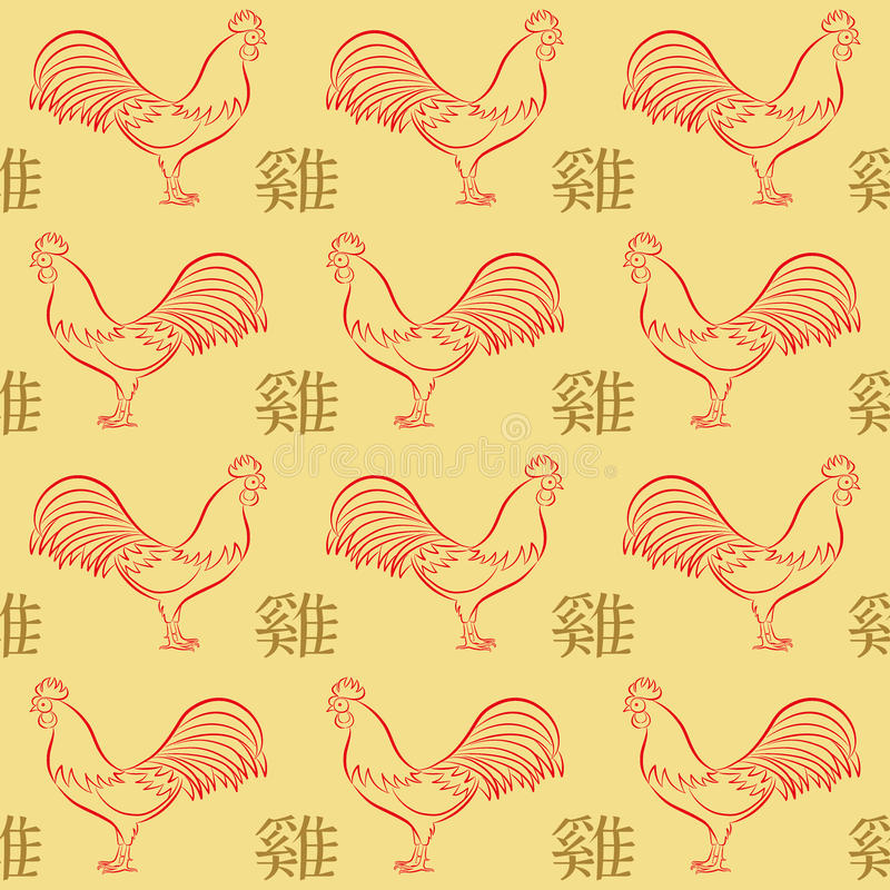 Holiday seamless pattern Chinese New Year and Spring Festival. Golden Chinese character and red roosters on a yellow backgr stock illustration