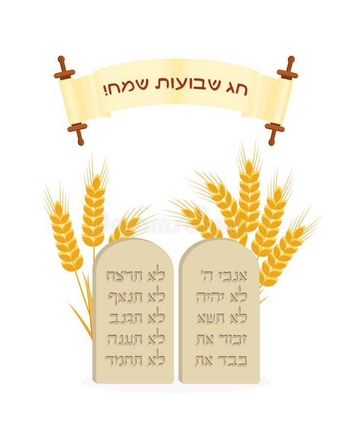 Holiday of Shavuot, Tablets of Stone and wheat vector illustration