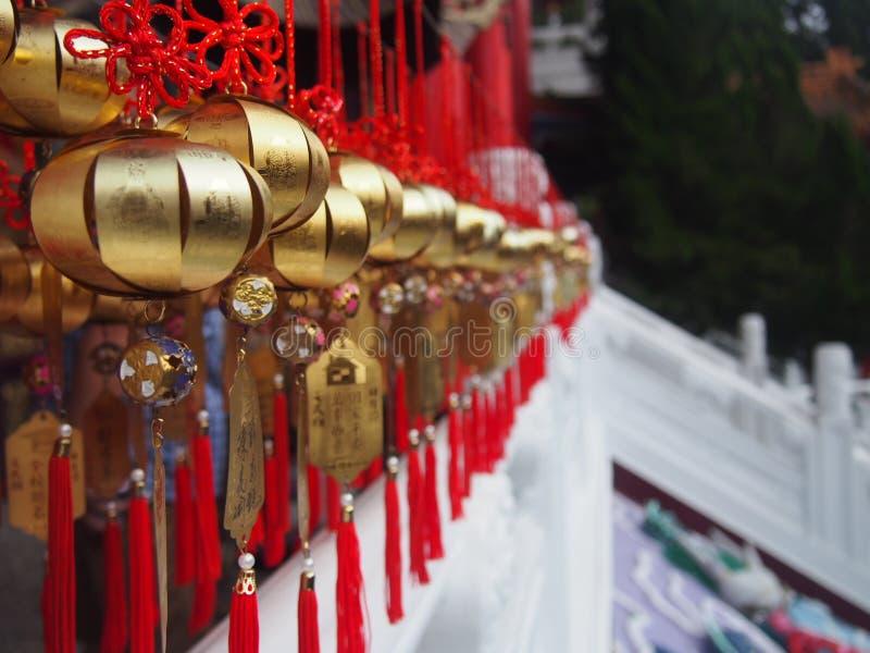 Sun Moon Lake, Taiwan. Wenwu Temple, sun moon lake, Taiwan royalty free stock photo