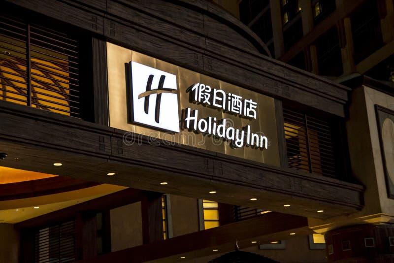 HolidayInn Macao fotografia stock
