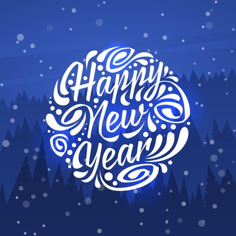 Happy New Year. Holidays greeting card stock illustration