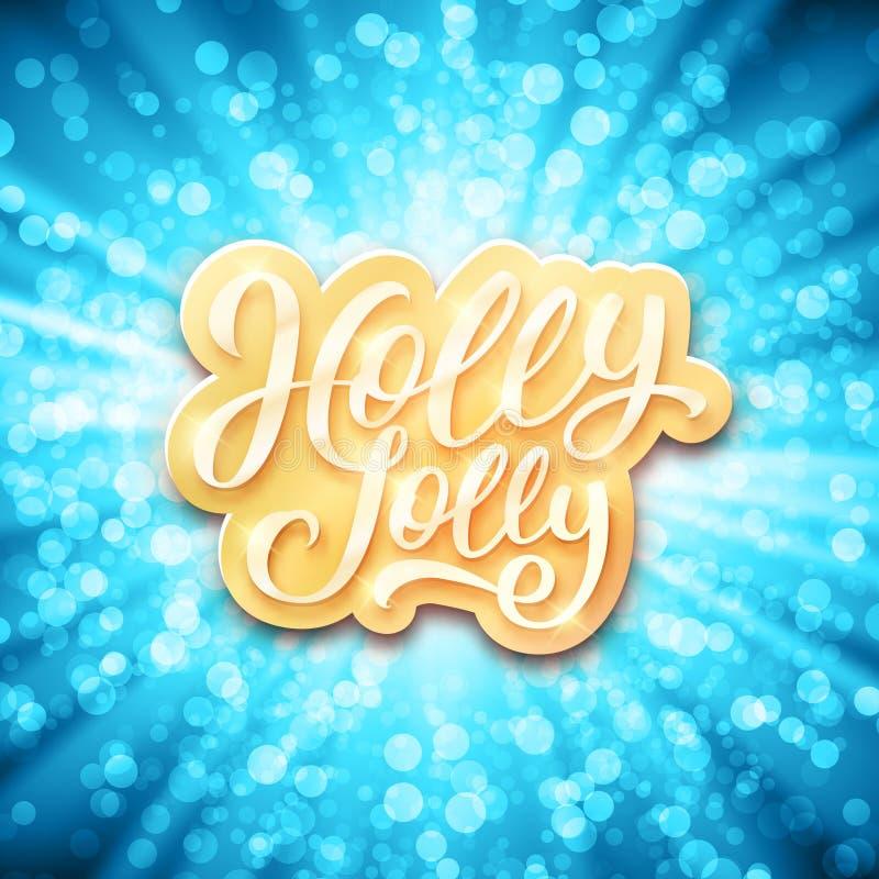 Holly Jolly Merry Christmas Ilustração do vetor ilustração royalty free