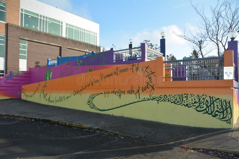 Mural at Hollywood Transit Center, Portland, Oregon. Hollywood/Northeast 42nd Avenue Transit Center is a light rail station in the MAX Light Rail system and is stock image
