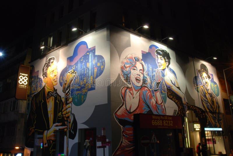 Hollywood Road of Hong Kong stock photos