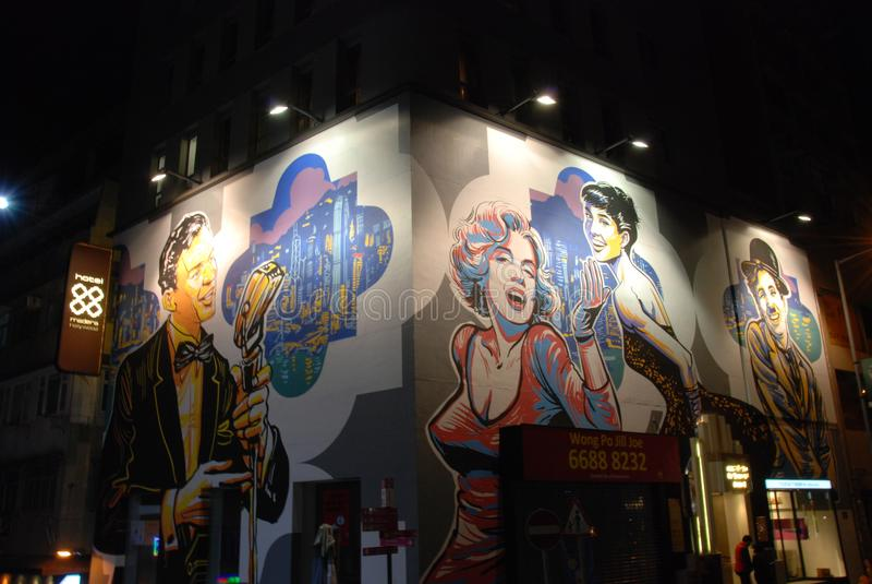 Hollywood väg av Hong Kong arkivfoton