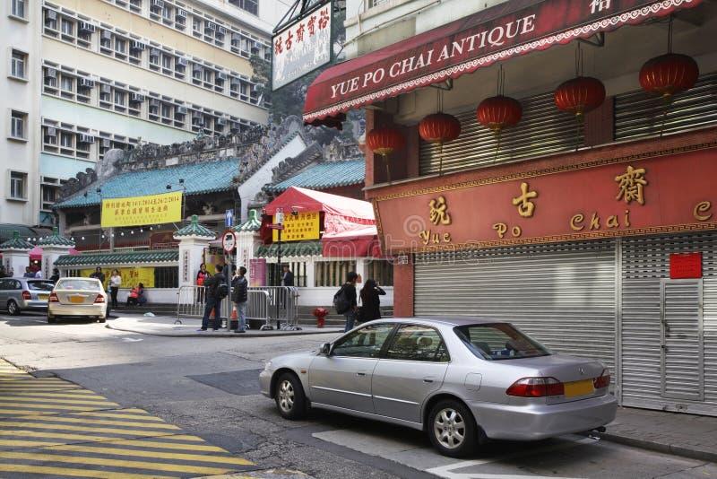 Hollywood väg i Hong Kong Kina royaltyfri bild