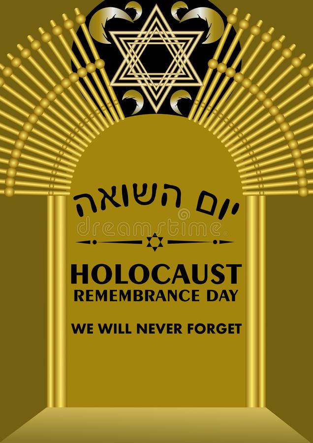 Holocaust remembrance day leaflet with golden gate and golden David star, cross branches, hebrew inscription yom hashoah. Holocaust remembrance day poster with a royalty free illustration