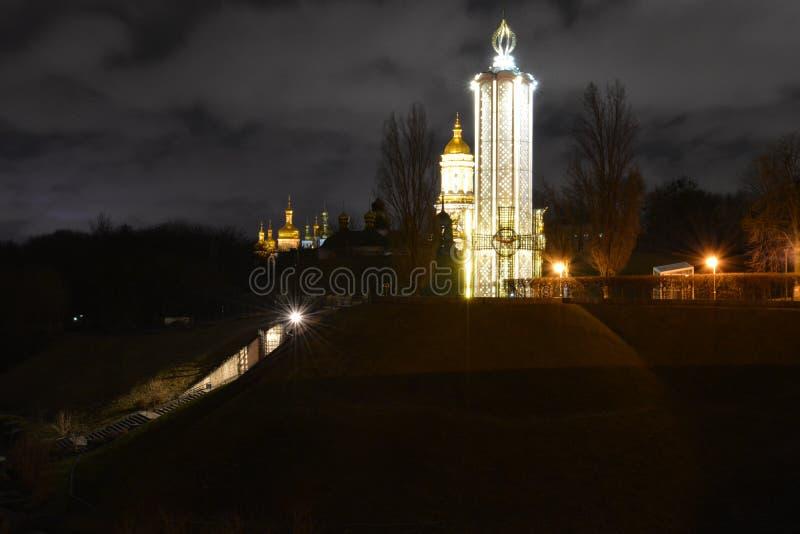 Holodomor ofiary Pamiątkowe w Kyiv Lavra i Kyivo-Pechers'ka obrazy stock