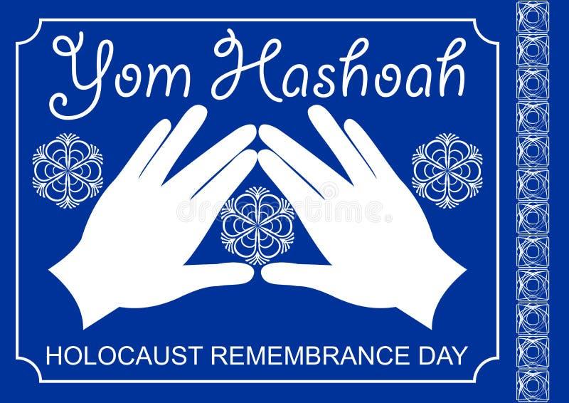 Holokausta temat w białym i błękitnym projekcie Cohen błogosławieństwa ręki z tradycyjnym zawijasa motywem, serce, David gwiazda, ilustracja wektor
