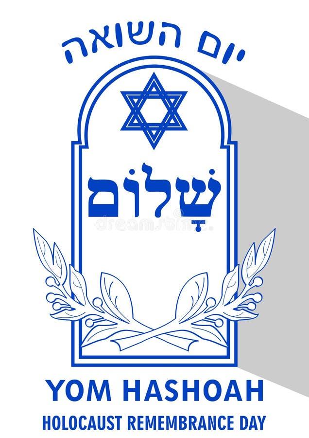 Holokausta wspominania dnia plakat z prostym Żydowskim nagrobkiem, krzyż gałąź, David inskrypci shalom, gwiazdowym i hebrew, yom  royalty ilustracja