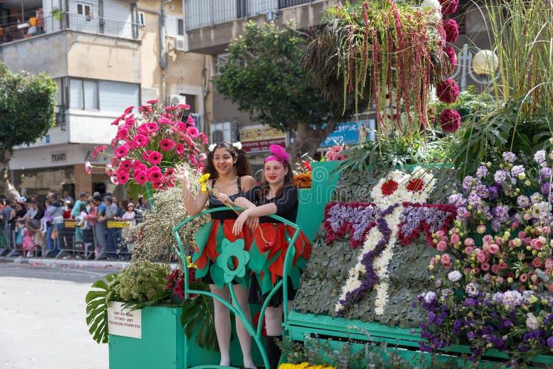 Holon Adloyada. Carnaval de Purim. Israel imagens de stock royalty free